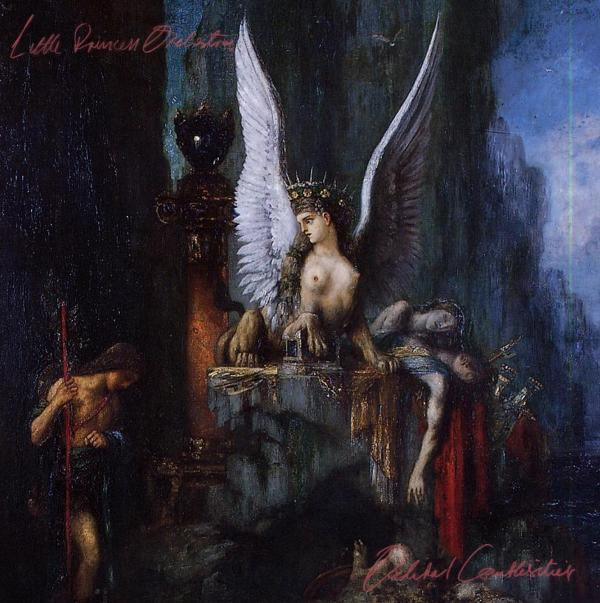 Little Princess Orchestra – Oedipal Complexities