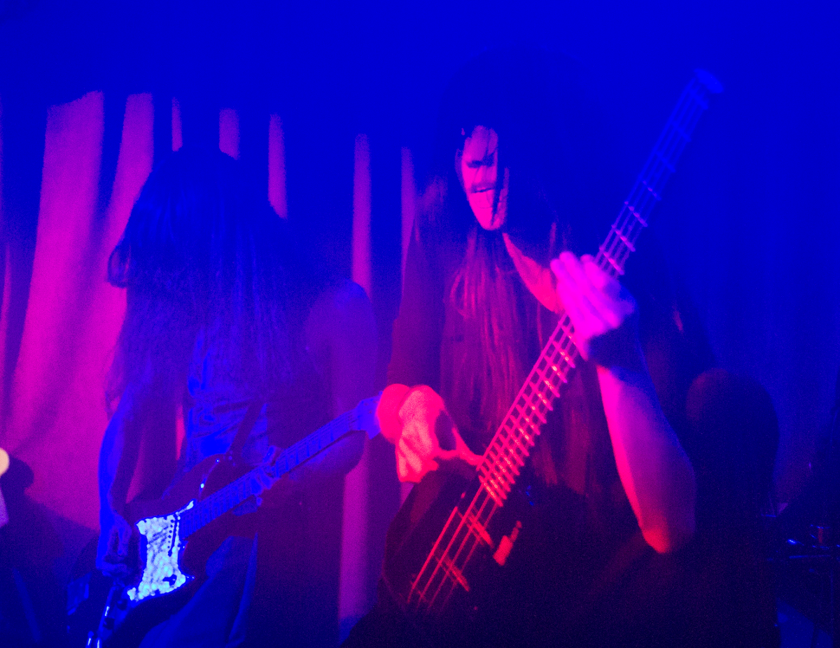 Bo Ningen Hoxton April 2015