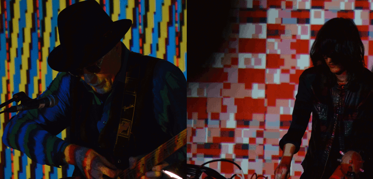 5d0176be8ba Rhys Chatham (left) and Ana Gutieszca (right) live at Fort Process 2018